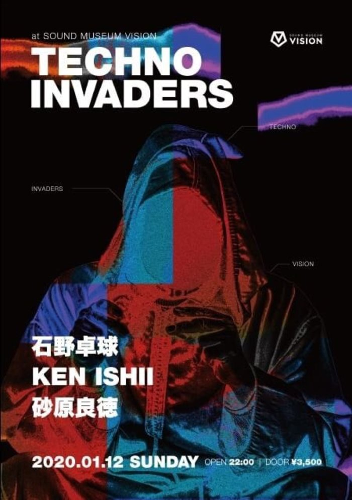 Techno invaders jan 2020