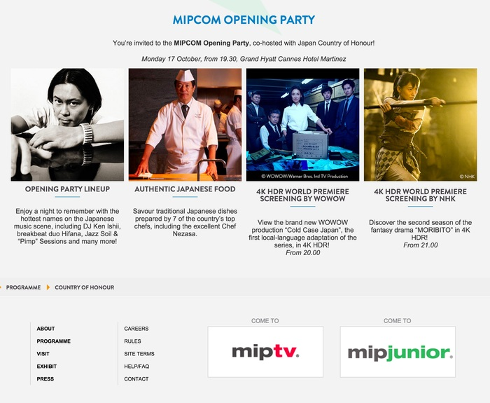 Mipcom opening party