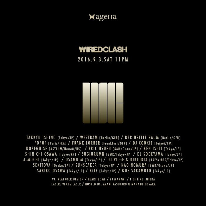 Wired clash sep 2016