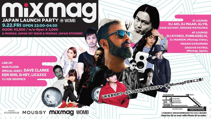 Mixmag japan launch   womb