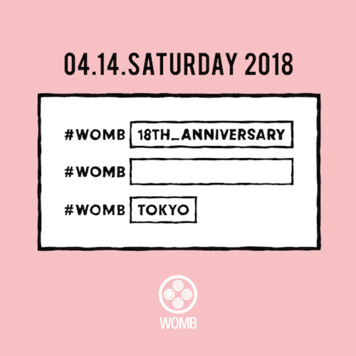 Womb18th poster fin