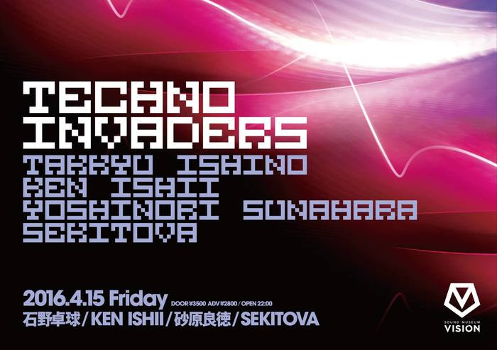 Techno_invaders___vision