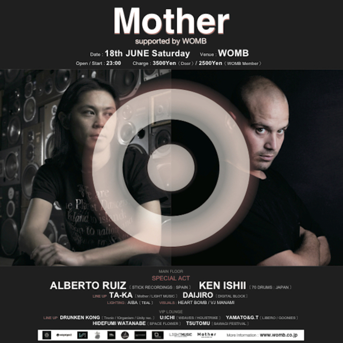 Mother_supported_by_womb_2016