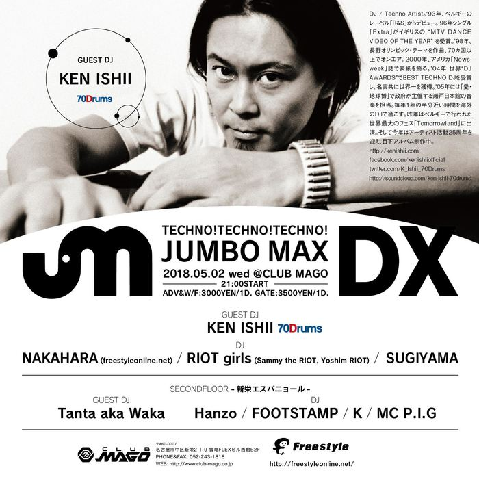 Jumbomax_dx_may_2018